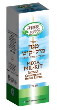 Mega  Mil - Kit  Extract